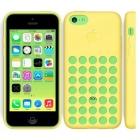 Coque iPhone 5C jaune